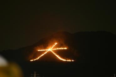 大文字焼き 2015