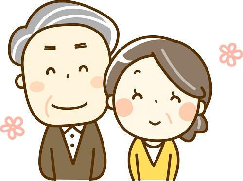 年賀状 夫婦