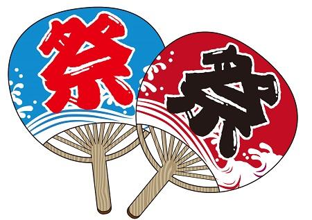 岸和田だんじり祭り 2016