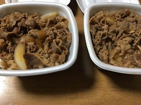 牛丼 サラシア 比較画像