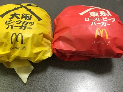 マック 東京ローストビーフ