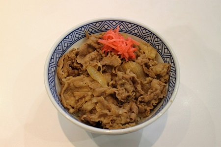 吉野家 サラシア牛丼