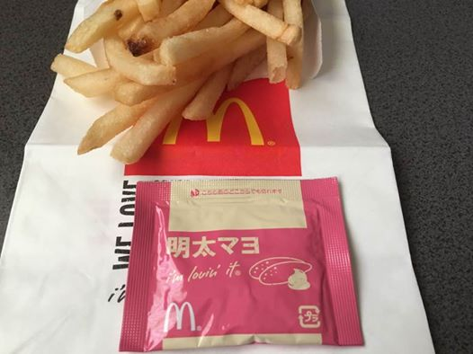 シャカシャカポテト 明太マヨ