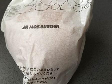 モスバーガー 名古屋エビフライバーガー